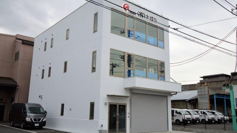 事務所ビル新築工事